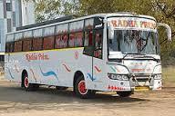 Karvir Tours & Travels_image0