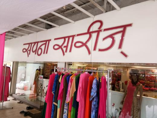 Sapna Sarees_image0