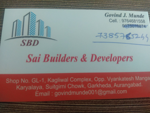 Sai Builders & Developers_image1