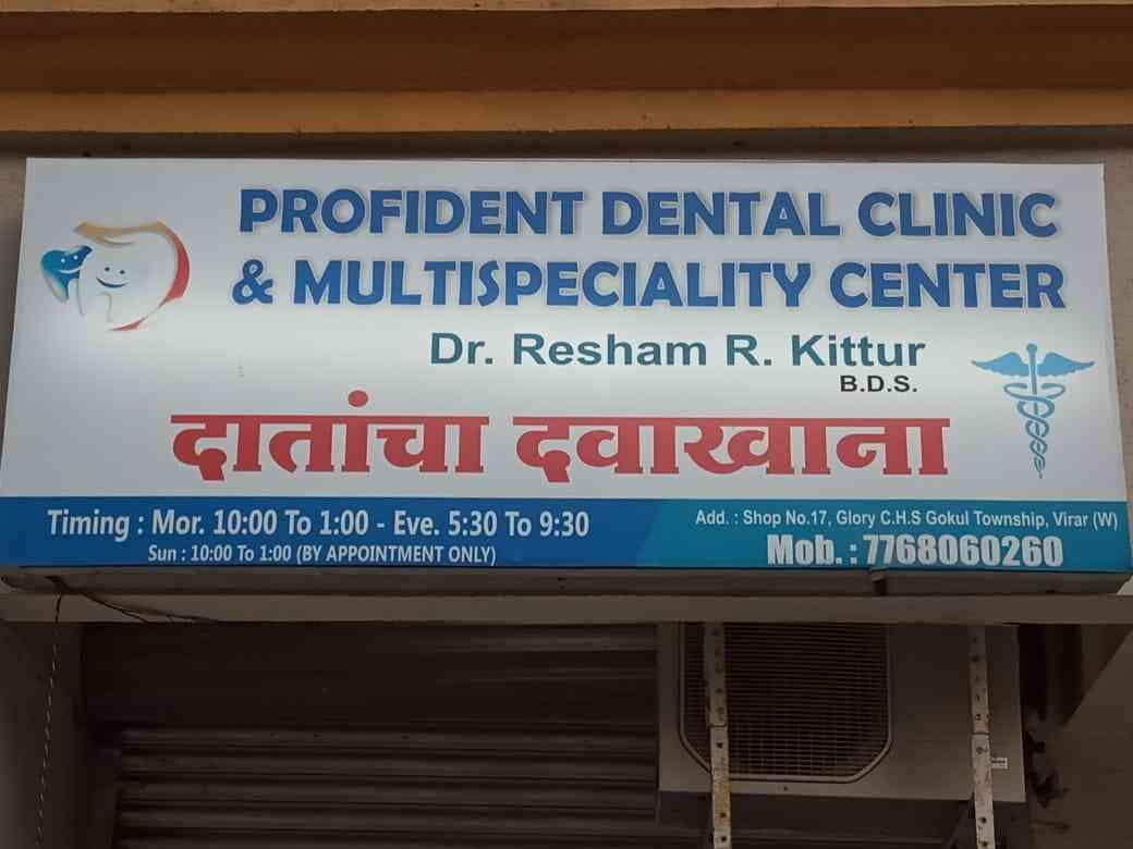 Profident Dental Clinic in Virar, Mumbai - Book Doctor