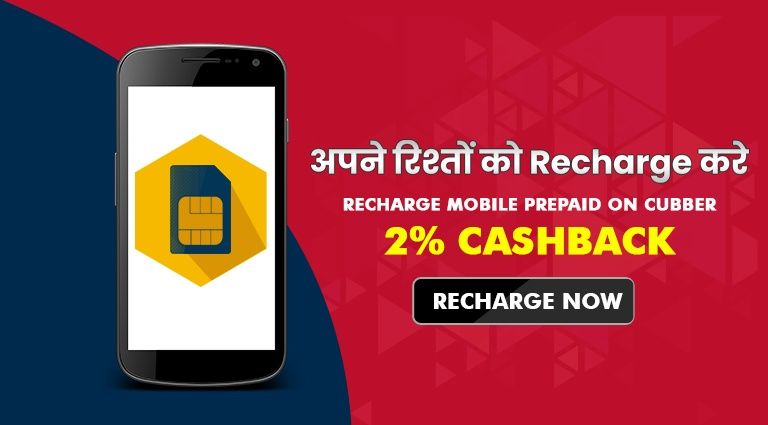Special Cashback Offers - Discount, Deals and Refer and Earn