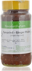 Tamarind Ginger Pickle 300 Gms-Navadarshanam