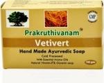 Vetivert Soap 100 Gms-Prakruthivanam