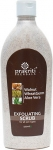 Walnut Scrub 200 Ml-Prakriti Herbals