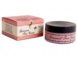 Geranium Face Cream 50 Gms-Sos Organics