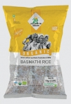 Basmati Brown Rice 1 Kg-24 Mantra