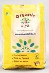 Bengal Gram Flour (Besan) 500 Gms-Arya