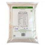 Rice Flour 500 Gms-Navadarshanam