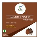 Manjistha Powder 200 Gms - NXTGEN Ayurveda