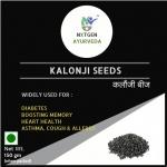 Kalonji Seeds 150 Gms - NXTGEN Ayurveda
