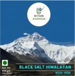 Black Salt Himalayan 500 Gms - NXTGEN Ayurveda