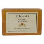 Papaya Soap 125 Gms - Khadi