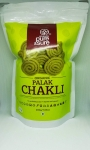 Palak Chakali 200 Gms - Phalada