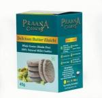Butter Elaichi Cookies 45 Gms - Praana