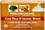 Cow Milk & Sandal Wood Soap 100 Gms-Prakruthivanam