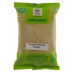 Fenugreek (Methi) Powder 100 Gms-Arya