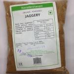 Jaggery 500 Gms-Navadarshanam