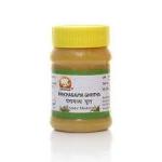Panchgavya Ghritha 50 Gms-Gou Ganga
