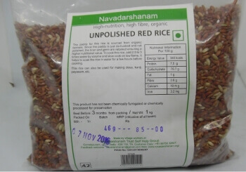 Unpolished Red Rice 1 Kg-Navadarshanam