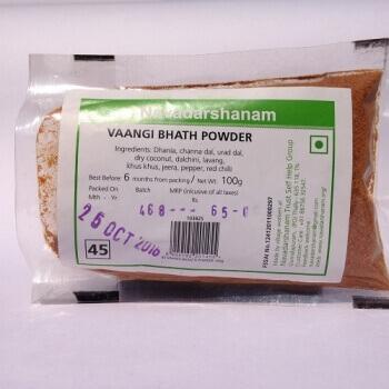 Vaangi Bath Powder 100 Gms-Navadarshanam