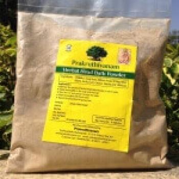 Jaggery Powder 500 Gms-Prakruthivanam