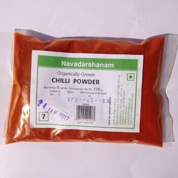 Chilli Powder 100 Gms-Navadarshanam