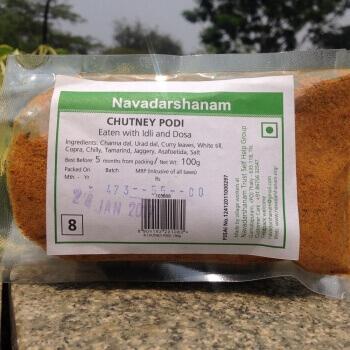 Chutney Podi Mild Spice 100 Gms-Navadarshanam