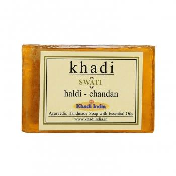 Haldi Chandan 125 Gms - Khadi