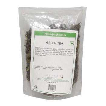 Green Tea 100 Gms - Navadarshanam