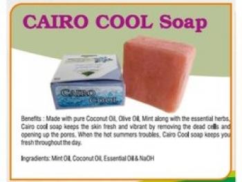 Cairo Cool Soap 100 Gms - Sheeba One