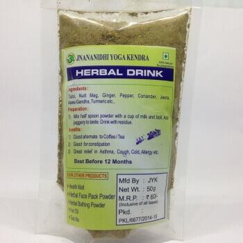 Health Drink 50 Gms - OM