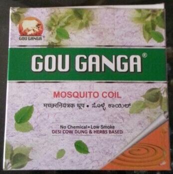 Mosquito Coil Small 10 Nos-Gou Ganga