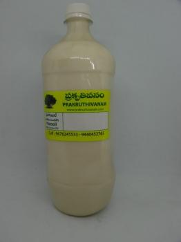 Phenyl 1 Ltr-Prakruthivanam