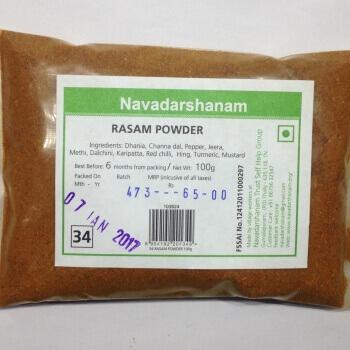 Rasam Powder 100 Gms-Navadarshanam