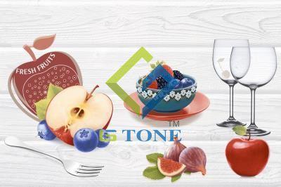 Kitchen Tile 12x18 - 2010 KT1(161)
