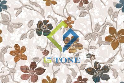 Glossy Tile 12x18 - 7143 HL1(211)