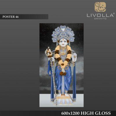 POSTER 46 - 600x1200(60x120) HIGH GLOSSY PORCELAIN TILE
