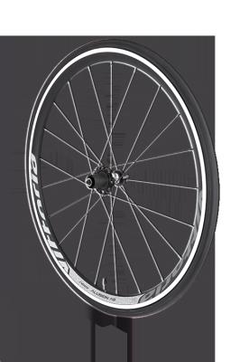 Vittoria Alusion Wheels