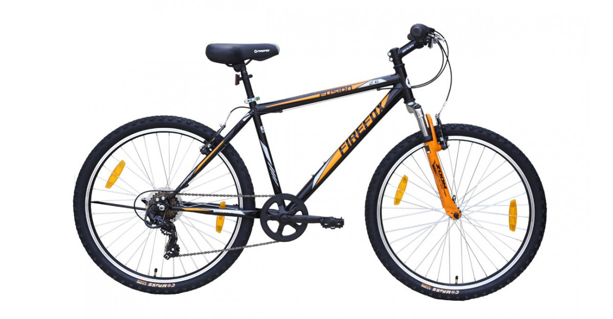 Buy Firefox Fusion 2 6 6 - Speed Cycle Online | Best Price, Deals