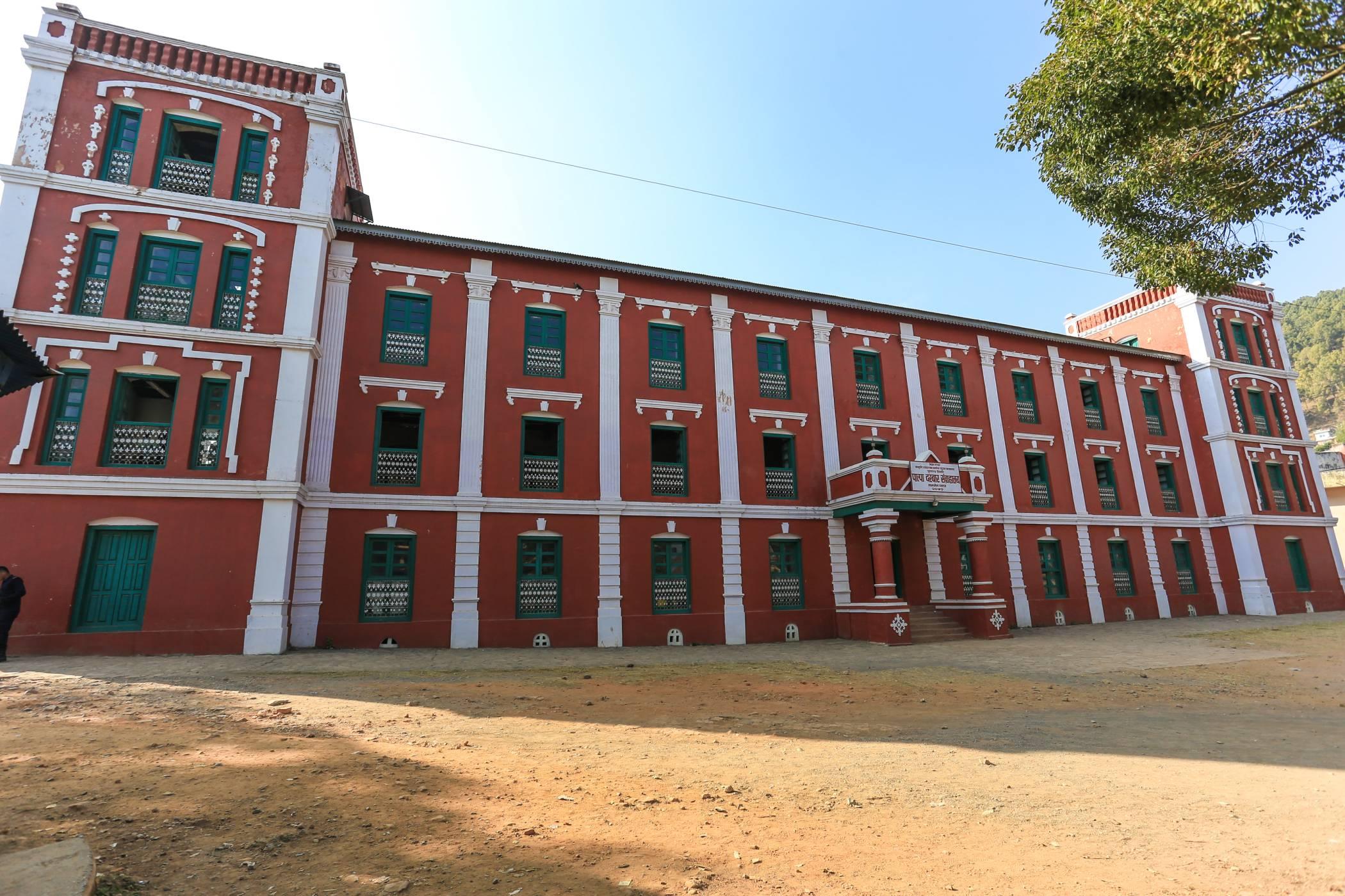 Durbar Square Tansen Palpa