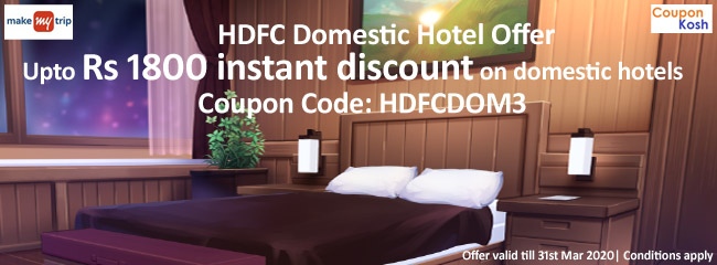 HDFC Domestic Hotel Offer: Upto Rs 1,800 instant discount on domestic hotels