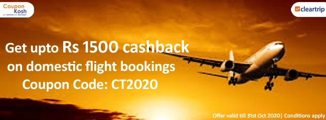 Get upto Rs.1,500 cashback on domestic flight bookings