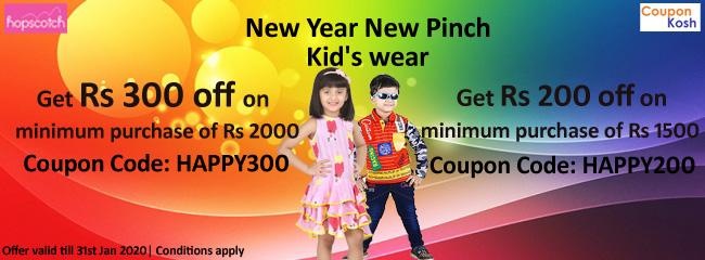 New Year New Pinch