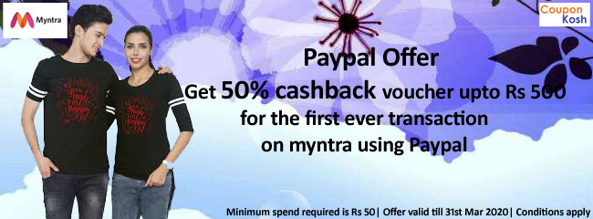 Paypal Offer: Get 50% cashback voucher upto Rs 500 for the first ever transaction on Paypal