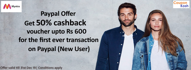 Paypal Offer: Get 50% cashback voucher upto Rs 600 for the first ever transaction on Paypal (New User)