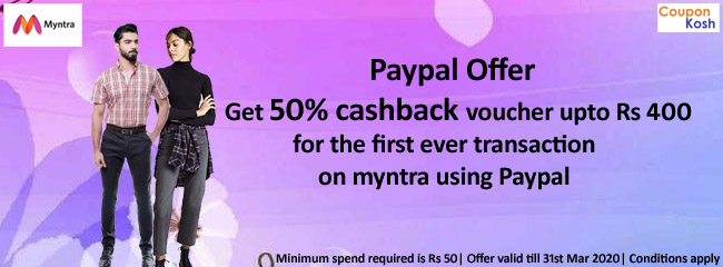 Paypal Offer: Get 50% cashback voucher upto Rs 400 for the first ever transaction on Paypal