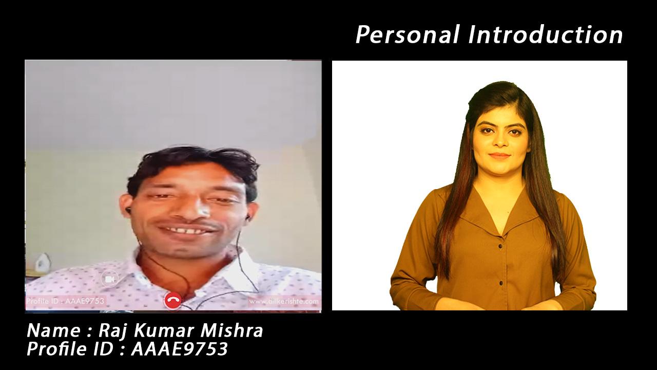 Sample Video Profile
