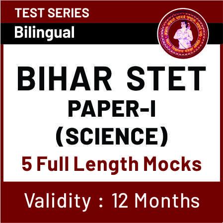 Bihar TET 2019: 37335 Vacancies | Last Day Reminder | Apply Now_50.1