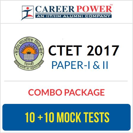 CTET Exam 2017 Combo Online Test Series
