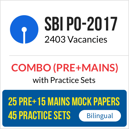 SBI PO 2017 COMBO with Practice Sets